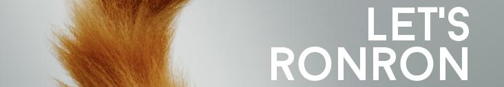 dans-ta-pub-lets-ronron-chatons-dor-2015-concours-idée-création-1