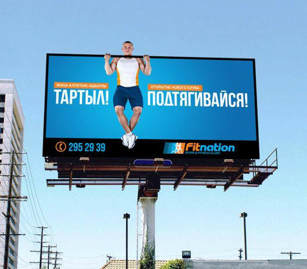 dans-ta-pub-billboard-panneau-affichage-creatif-creative-compilation-9