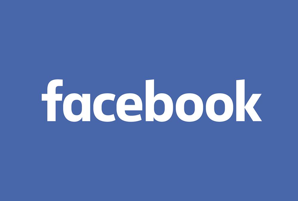 dans-ta-pub-new-logo-facebook