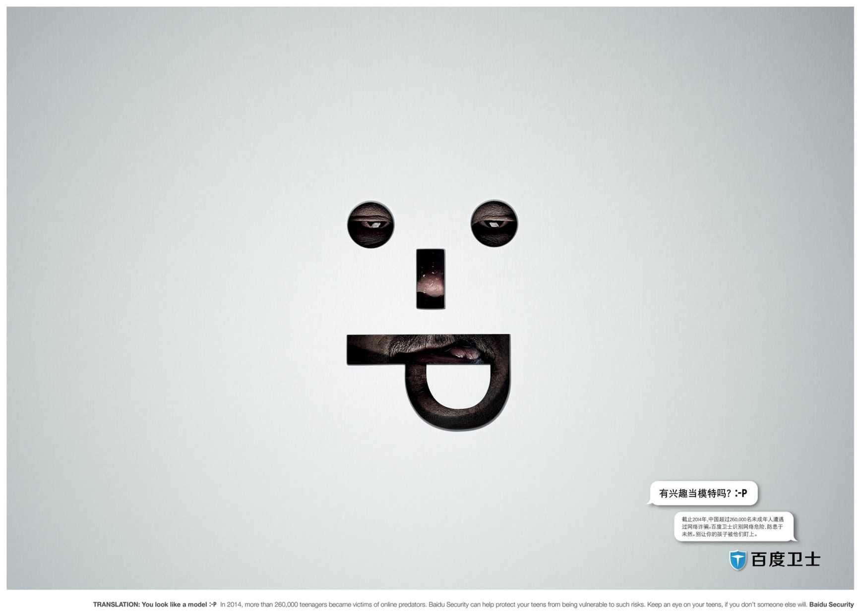 dans-ta-pub-prints-du-lundi-publicité-affiche-print-création-créativité-87-7