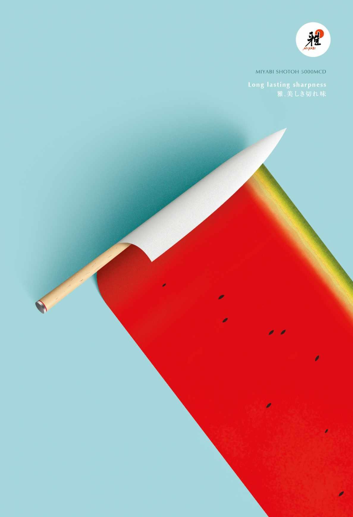 dans-ta-pub-minimaliste-publicité-compilation-print-19