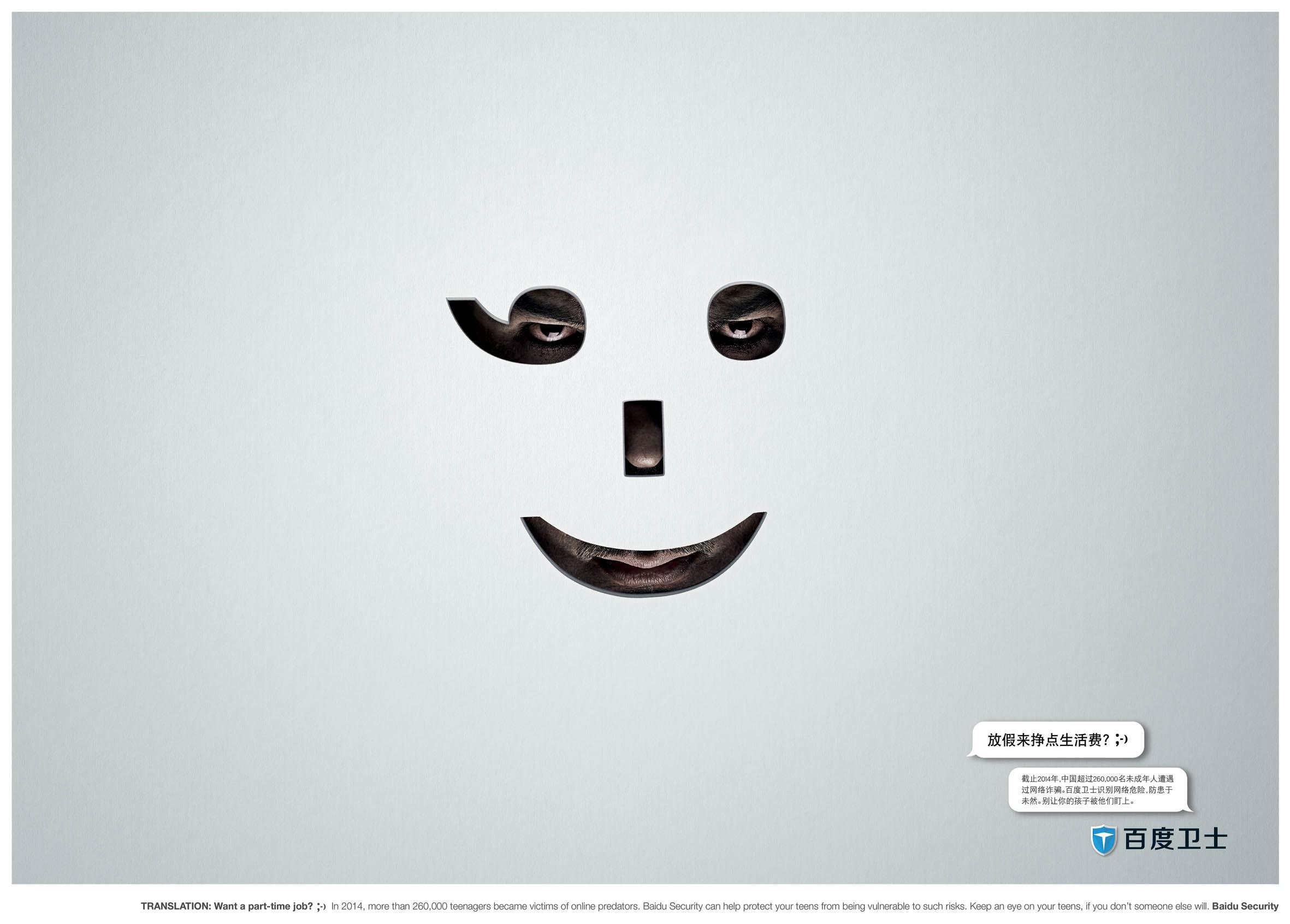 dans-ta-pub-minimaliste-publicité-compilation-print-5
