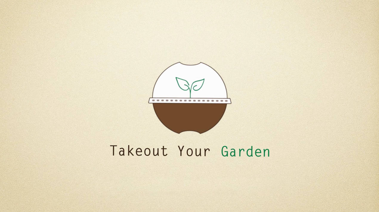 dans-ta-pub-starbucks-takeout-your-garden