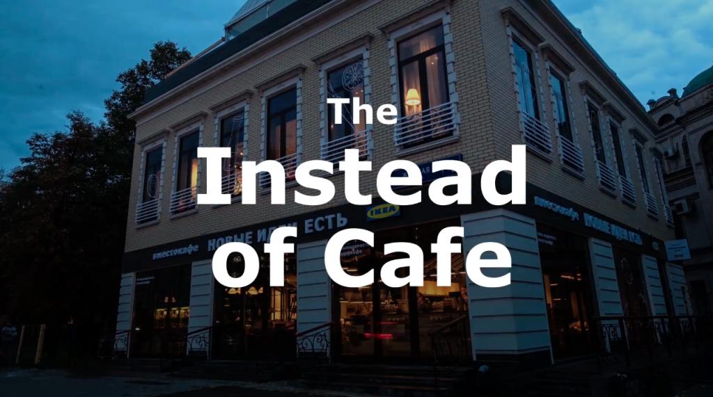dans-ta-pub-ikea-restaurant-cuisine-russie-ambient