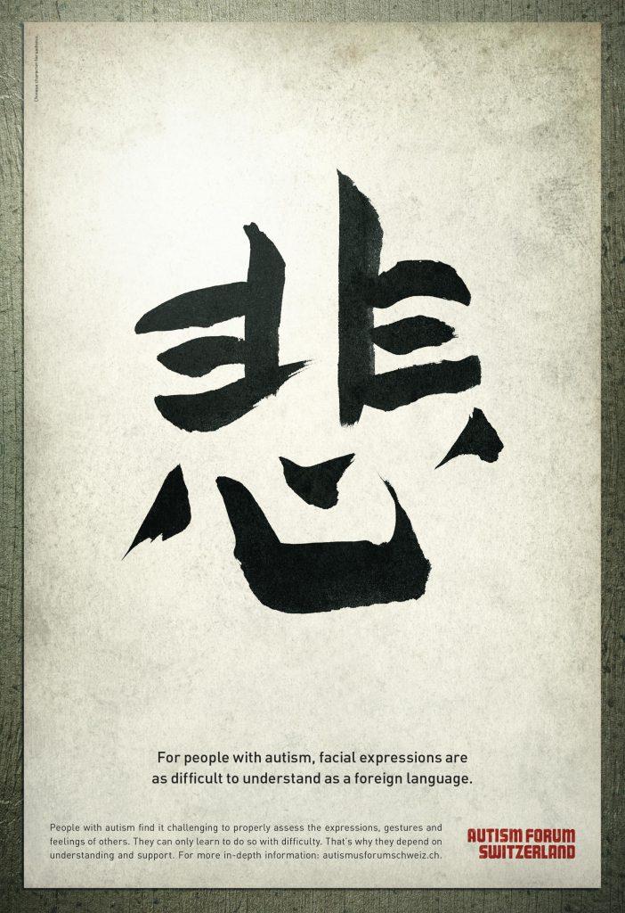 dans-ta-pub-publicite-creation-print-lundi-creativite-affiche-146-5